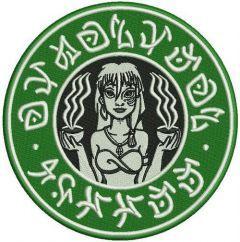 Atlantean coffee embroidery design