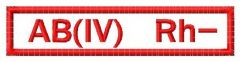 Blood type 7 embroidery design