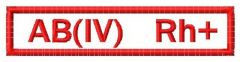 Blood type 8 embroidery design