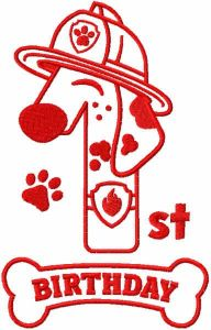 Marshall first birthday embroidery design