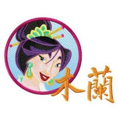 Mulan with hieroglyphics embroidery design