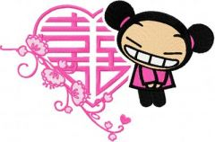 Pucca - You are Welcome embroidery design