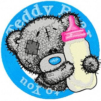 Teddy Bear with a bottle of milk badge embroidery design