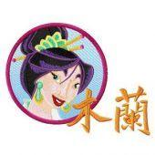 Mulan with hieroglyphics