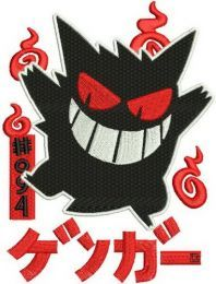 Chinese demon