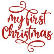 My 1st Christmas