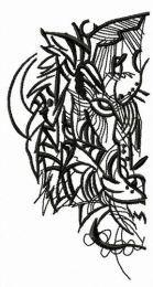 Sketch of tiger's head