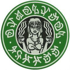 Atlantean coffee embroidery design