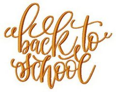 Back to school phrase embroidery design