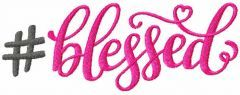 Blessed free embroidery design 2