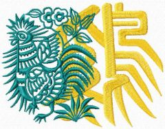Chinese Rooster embroidery design