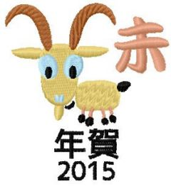 Goat 2015 embroidery design
