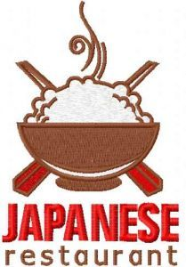 Hot rice plate embroidery design
