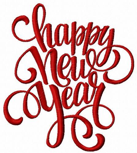 Happy New Year machine embroidery design