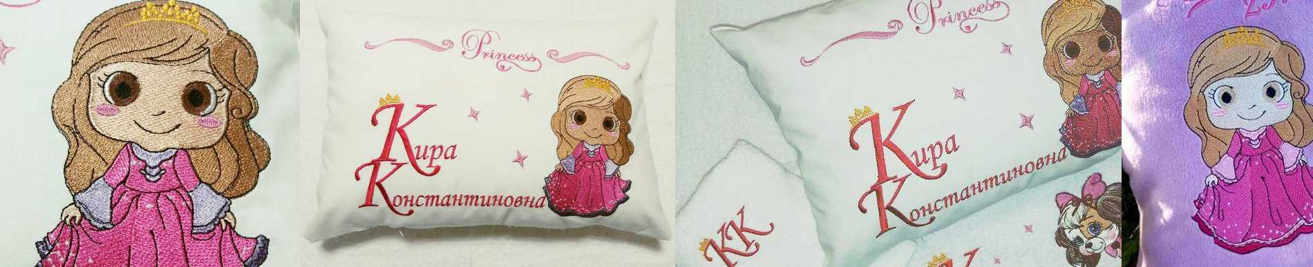 Litle princess embroidery collection